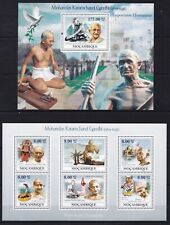 Mozambique 2009 Mahatma Gandhi, India leader, famous humanist on stamps MNH**