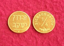 Museum Quality Old Repr. of 1885 ZICHRON JACOB 1/4 Piastre Israel Palestine Coin