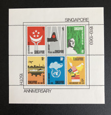 BiZStamps: Singapore Stamps M/S- 150th Anniversary of Founding of Singapore M/S