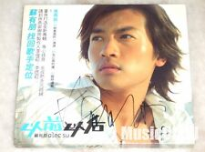 MusicCD4U - Original CD Alec Su You Peng Autograph Past and Future 蘇有朋 以前以後
