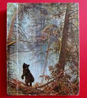 RARE! 1980-s RUSSIAN SOVIET BOOK SAMIZDAT. STRUGATSKY. UGLY SWANS. Стругацкие