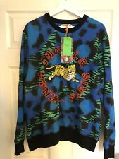 Kenzo x H&M Blue & Green Patterned Sweater | Size M