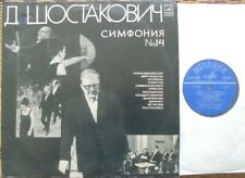 SHOSTAKOVICH SYM 14 - ROSTROPOVICH: USSR MELODIA FIRST PRESS ! - NM