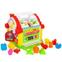 Early Education 1 Year Olds Baby Toy Multifunctional Wisdom Funny House Kids