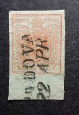 Francobollo Lombardo Veneto 1850 15 centes. Sassone n.5 Bordo di foglio usato