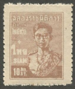 AOP Thailand #261(a) 1947 King Bhumibol Adulyadej 10s light brown MNH