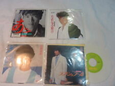 Toshihiko Tahara - 19 Singles - EX - Incl One White Vinyl and One Picture Disc