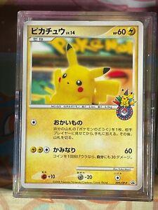 Pokemon Card Pikachu 099/DP-P Yokohama Limited Promo JPN Ver. F/S
