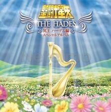 0948 Various Artists Saint Seiya The Hades Special Album CD Soundtrack Music