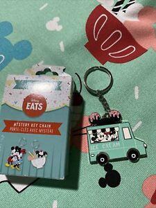 New Disney Eats Mystery Key Chain Mickey & Minnie Ice Cream Truck