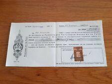More details for 5000 leva bulgarian bill banknote 1942