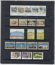 """1992 """"THE COMPLETE COLLECTION OF 1992 AUSTRALIAN STAMPS"""" COMPLETE SET MNH"""