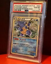 Pokemon Japanese Battle Blastoise Holo #003 Blastoise Starter Deck PSA 10