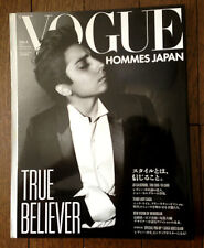 Lady Gaga Jo Calderone Vogue Hommes Japan Vol.5 Magazine w/Meat Outfit Poster
