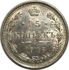 RUSSIE 15 Kopeks 1916 BC Y# 21a.3