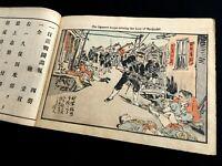 1894 JAPANESE INVASION OF CHINA AND KOREA (English subtitles)