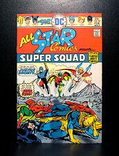 COMICS: DC: All Star Comics #58 (1976), 1st Power Girl app - RARE (superman)
