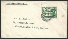 British Guiana 1947 KGVI Ploughing A Rice Field 1c Cover to England