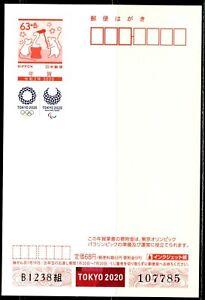 JAPAN Three Postal Cards for 2020 Olympics Unused
