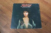 Melissa Manchester - Melissa - LP Vinyl Record - 1975 Arista Records