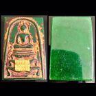 Phra Somdej Jade Old Rare LP Toh Wat Rakang Thai Amulet Beautiful Bring luck #1