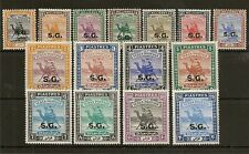 SUDAN OFFICIAL STAMPS 1936-46 CAMEL POSTMAN TO 20p SG032/42