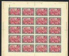 Germany 1900 Variety #11 imperf but have one perf line shifted sheet MNH FORGERY