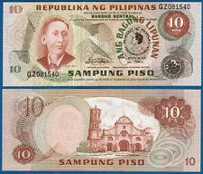 PHILIPPINEN  / PHILIPPINES  10 Piso 1981  UNC  P.167