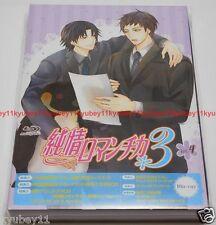 Junjo Junjou Romantica 3 Vol.4 Limited Edition Blu-ray CD Manga Booklet Japan