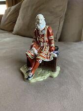 New ListingRoyal Doulton figurine A Yeoman of the Guard Hn2122