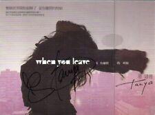 Tanya Chua / 蔡健雅 - 當你離開的時候 Autographed Promo Single (OOP) (S/S) POCD2604