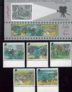 CENTENARY OF 1995 CINEMA Souvenir Sheet + 6 Stamps MNH (Unauthorized) Somalia E1