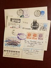 Moldova Surcharged Cover Lot