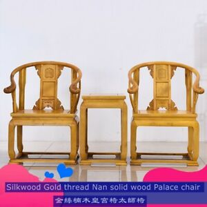 Silkwood Gold thread Nan wood Palace Chair Old-fashioned Armchair Tea table#1172