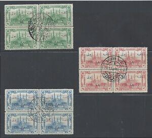 TURKEY  1913 POSTAGE DUES  BLOCKS OF 4 USED  SG D356/358