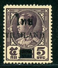 THAILAND MNH Selections: Scott #300 5s Dark Violet OVPT of 1955 CV$12+