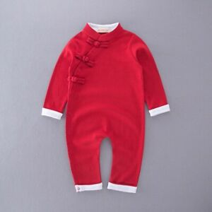Chinese style long-sleeved solid color Tang suit baby one-piece romper 5 colors
