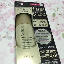 Lion Interdiction Roll-On Nano Ion Été Déodorant Non-Fragrance Luxe 40ml Japon
