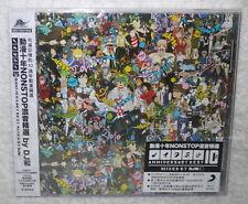 Noitamina 10th Anniversary BEST mixed by DJ Taiwan CD (nonstop EGOIST)