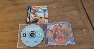 Azure Dreams (Sony PlayStation 1, 1998)