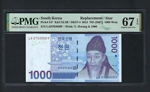 South Korea 1000 Won 1962 P54* Replacement Uncirculated Grade 67