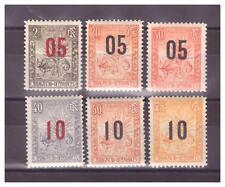 MADAGASCAR . N° 115/120.  SERIE  COMPLETE      NEUVE    *. SUPERBE
