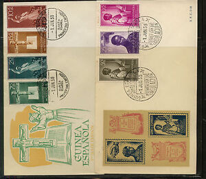 Spanish  Guinea   2  color cachet cover  (religion)            KL0802