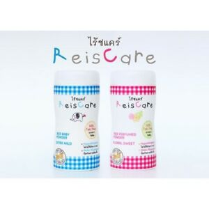 ReisCare Rice Made From Baby Powder water repellent Extra Mild+Floral Sweet 50g
