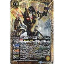 Kamen Rider Battle Spirits Card BSCB08X03 Kamen Rider Blade King Form