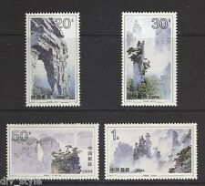 China Wulingyuan Park UNESCO World Heritage Site set of 4 stamps mnh 1994 Hunan