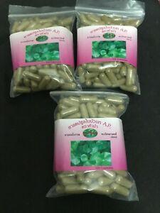 3X Gotu Kola Extract Centella Asiatica Enhances Memory Restful Sleep 300 Capsule