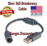 NEW USB Breakaway Dongle Cable Cord Adapter For Xbox 360 PC Wired Controller USA