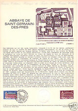 FRANCE DOCUMENT OFFICIEL : TIMBRE N° 2045