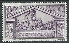 1930 REGNO VIRGILIO 30 CENT MH * - P43-5